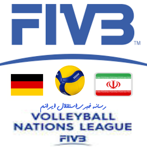 والیبال /چهارمین شکست ایران مقابل آلمان