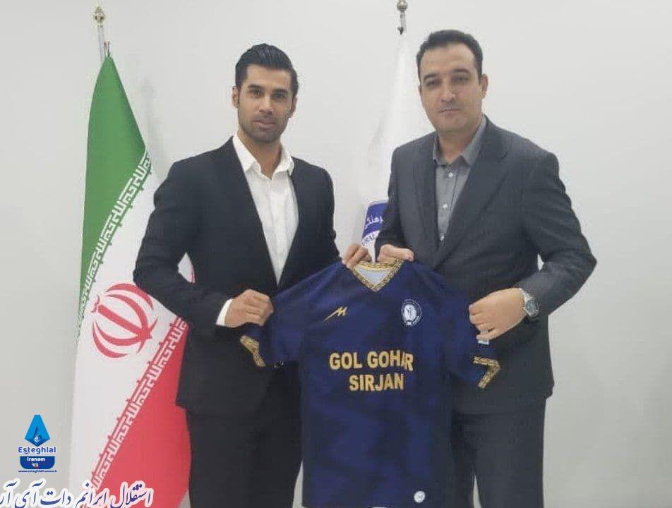 سایت خبری استقلال ایرانم ⚽